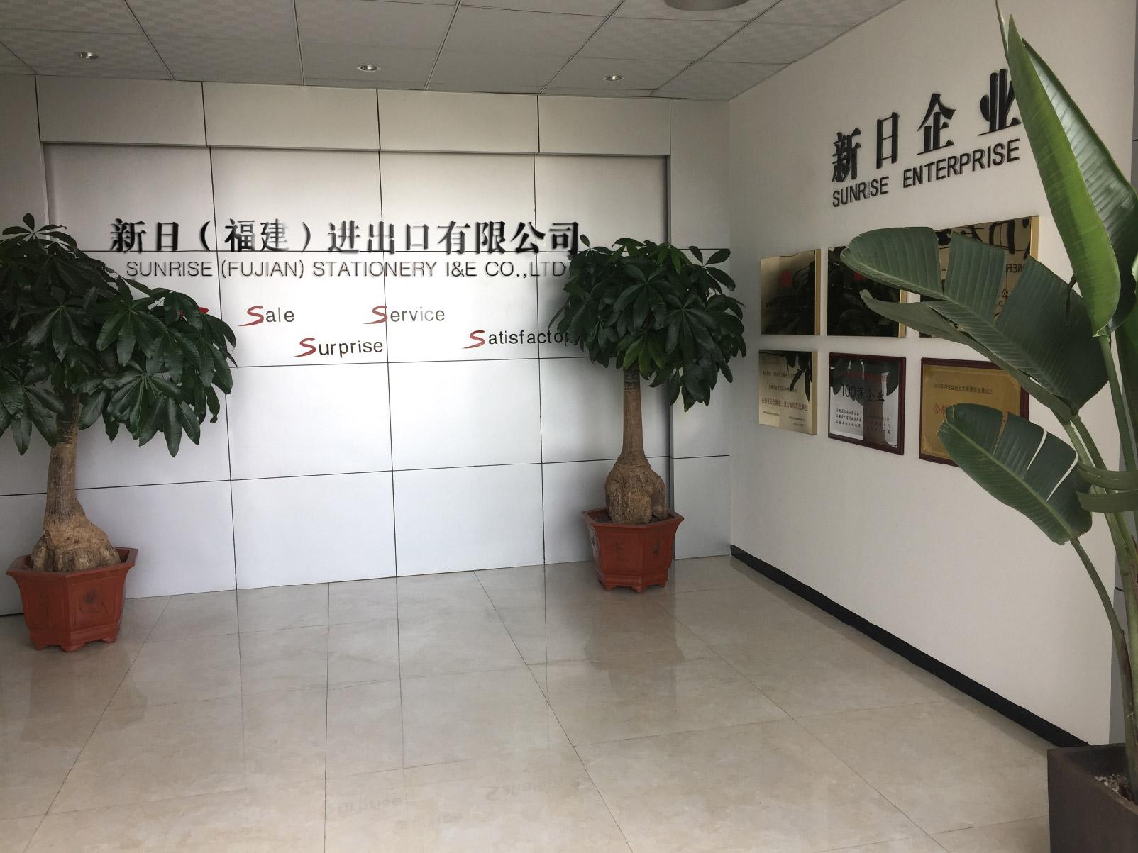 办事处(福建)
